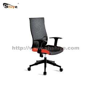 标准办公椅