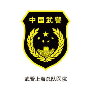 武警上海总队医院家具工程