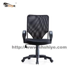 可调网布办公椅