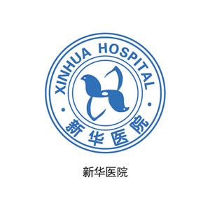 新华医院办公家具工程