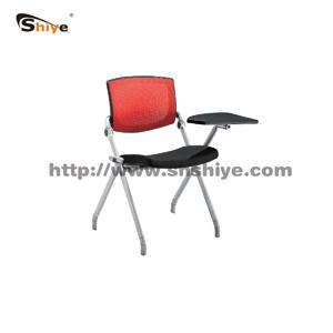 带餐桌可折叠休闲椅