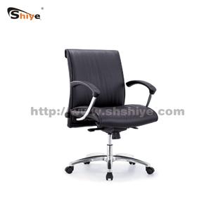 移动式办公椅