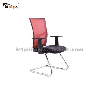 固定网布办公椅