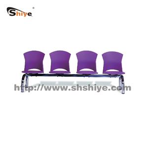 塑料候诊椅