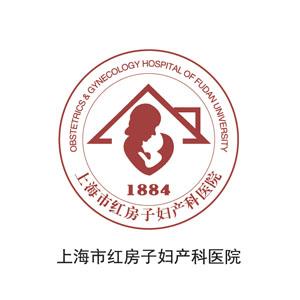 上海市红房子妇产科医院家具工程