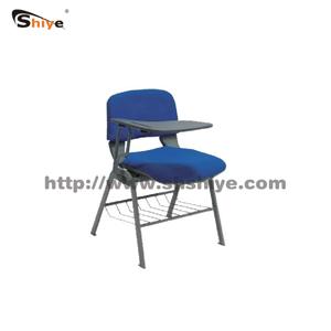 带餐桌多功能休闲椅