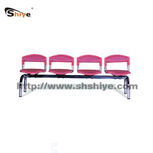 四座候诊椅