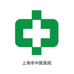 上海市中医医院家具工程