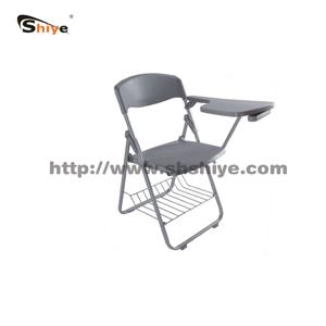 多功能休闲折叠椅