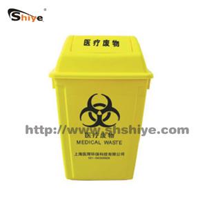 医疗翻盖式垃圾桶