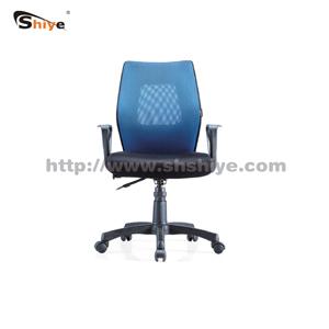 液压移动办公椅