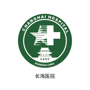 长海医院家具工程