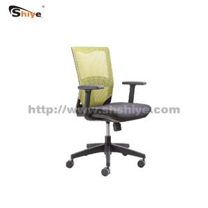 移动调节办公椅