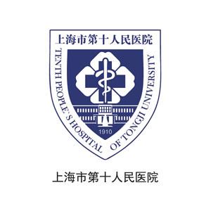 上海第十人民医院家具工程