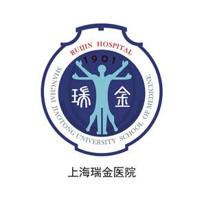 瑞金医院家具工程