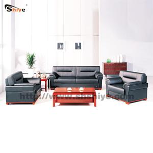 豪华组合沙发