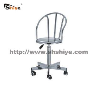 不锈钢可升降靠背椅