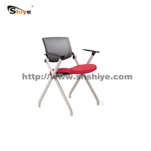 带扶手可折叠式休闲椅