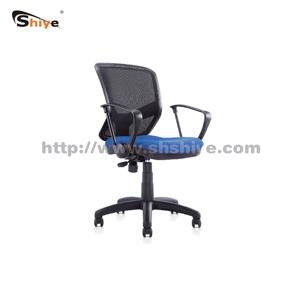 液压调节办公椅