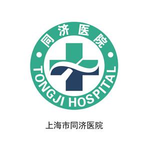 上海同济医院家具工程